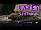 Love Rain Piano Cover-Jang Geun Suk
