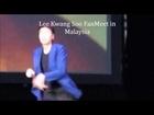 Lee Kwang Soo (Running Man) funny dance