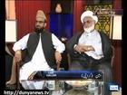 Dunya News-26-07-2012-Ronak-e-Ramadan-Sehri Transmission