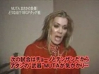 Chyna's New Japan Interview 2