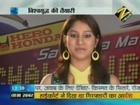 House Arrest [Zee News] - 21st Nov 08