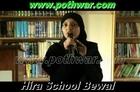 Hira School Bewal