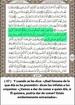 Sura Ya Sin (36) - Abdul Rahman Al Sudais - Traducción al español